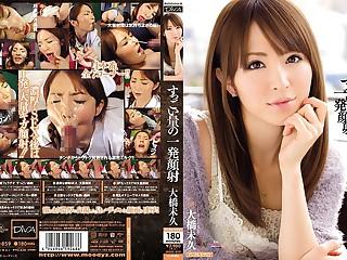 Amazing Japanese floosie Miku Ohashi in Illogical JAV scene