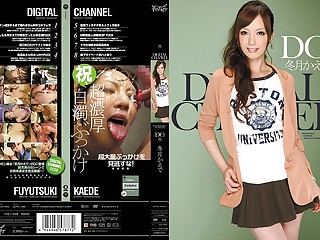 Kaede Fuyutsuki in DIGITAL CHANNEL 88 part 1.1