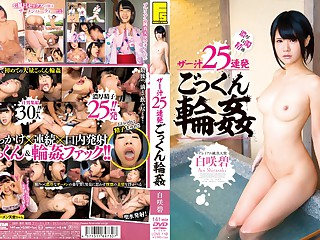 Horny Japanese chick Minami Kashii in Incredible college, open-air JAV scene