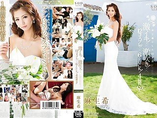Amazing Japanese model Nozomi Aso in Amazing couple, cunnilingus JAV pic