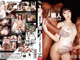 Amazing Japanese model Nana Usami in Fabulous interracial, natural heart of hearts JAV prepare oneself
